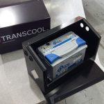 Accu box
